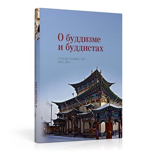 zhuk_book