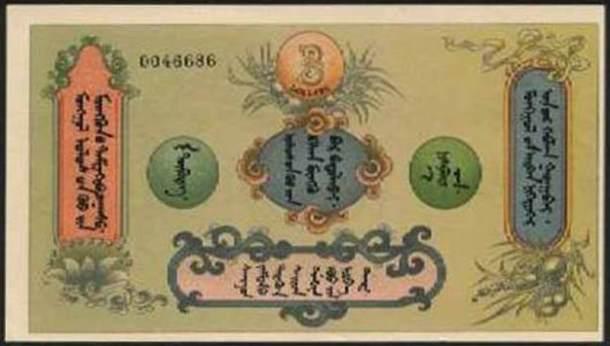 MngP.3r3Dollars1924No.0046686r