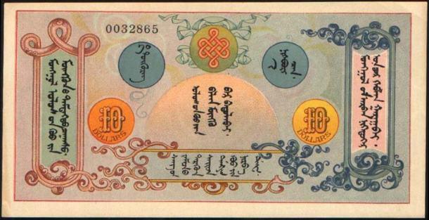 MngP.5r10Dollars1924No.0032865r