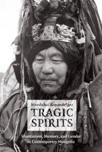 sham_spirits