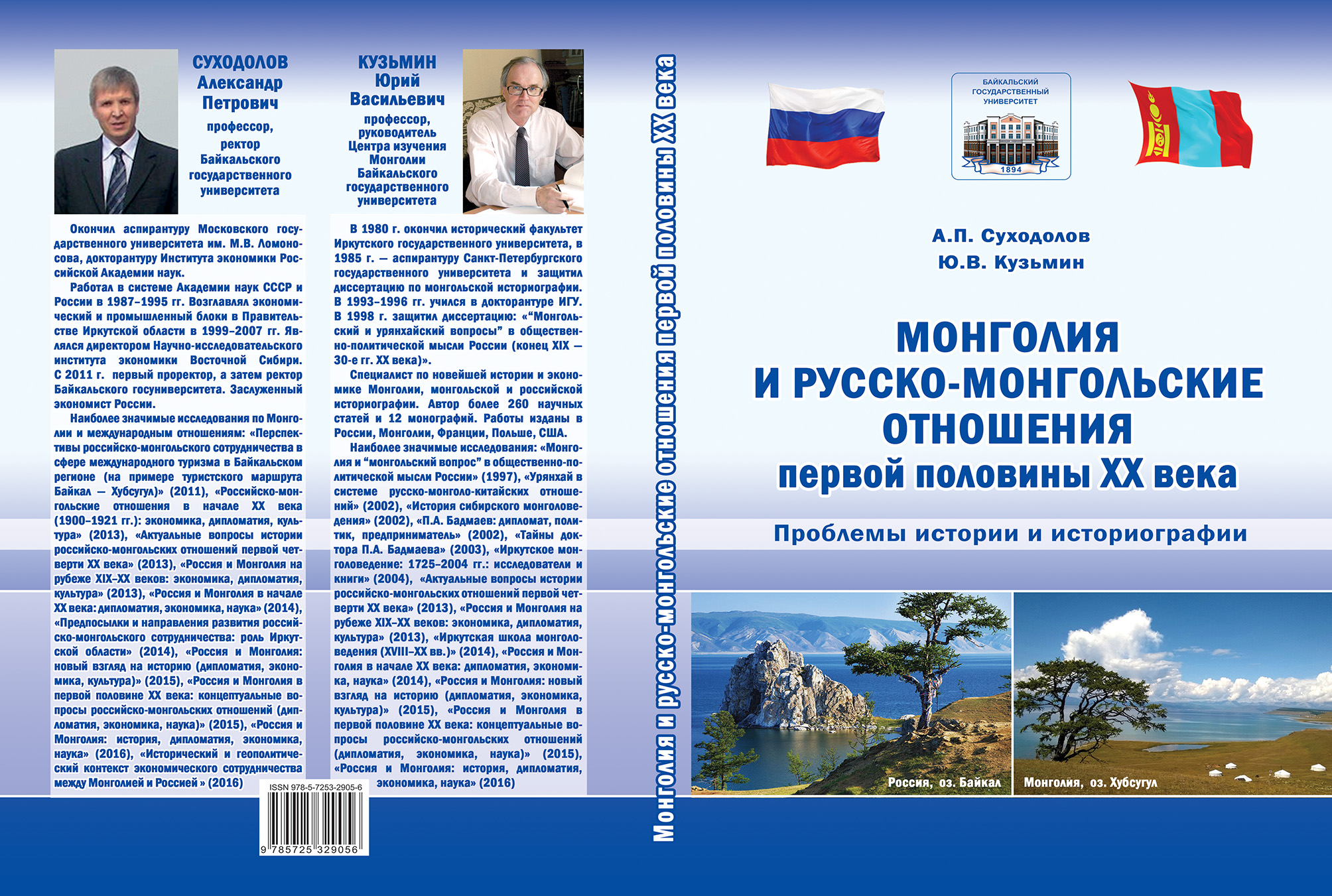 kuzmin_oblo
